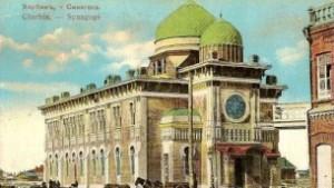 Harbin-Old-Synagogue