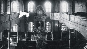 Interior-Main-Synagogue