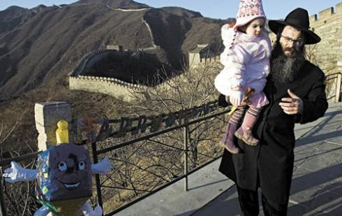 Chabad's Rabbi Shimon Freundlich marks Chanucah at the Great Wall of China near Beijing