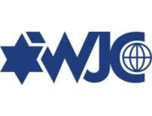 WJC Plenary: Diversity in Jewish Leadership – Pathways & Opportunities for an Inclusive Future (13 May 2021)